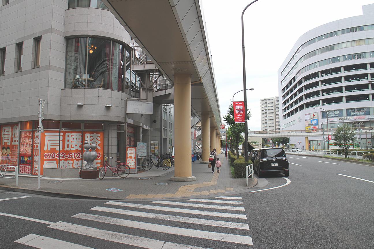 あけぼの綜合法律事務所 アクセス